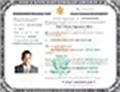 Reemplazo del Certificado de Ciudadanía